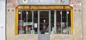 vitrine boutique poule mouillette